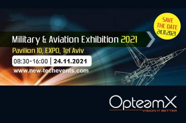 Announcement of the Military and Aviation Exhibition 2021 in Tel Aviv, November 2021