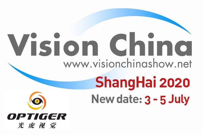 Event Vision China Shanghai 2020