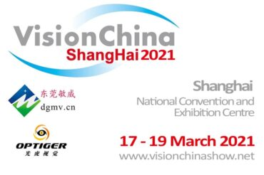 Event announcement - Vision China Shanghai