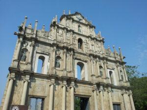 Ruins of St Pauls cathedral, Macau