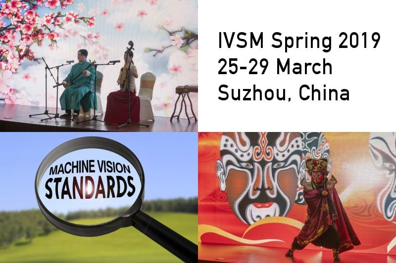 Traditional and modern images of Suzhou, China, with machine vision standards image