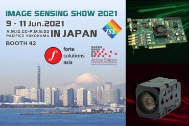 Show logo from ISS Japan 2021 with image of frame grabber and camera
