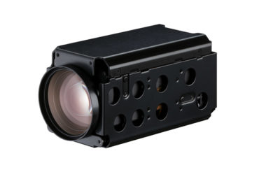 Product photo of the Tamron MP2030M-GS camera